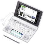 カシオ計算機 電子辞書 EX-word XD-D4800