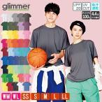 Tシャツ メンズ ドライ 速乾 無地 半袖 レディース グリマー(glimmer) 00300-ACT 300act 4.4オンス