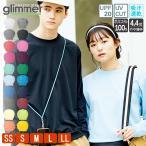 Tシャツ 長袖 メンズ 速乾 レディース 無地 ドライ  ロンt グリマー(glimmer) 00304-ALT 4.4オンス