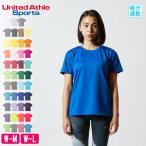 Tシャツ レディース 半袖 無地 速乾 ユナイテッドアスレ(United Athle) ドライTシャツ 4.1オンス 590003