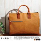 BAGGEX ビジネスバッグ メンズ ブリーフケース 豊岡鞄 B4 2way 30代 40代