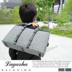 LAGASHA ラガシャ ビジネスバッグ メンズ B4 ビジネストートバッグ