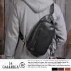 青木鞄 本革ボディバッグ メンズ ワンショルダー la GALLERIA Foresta