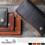 青木鞄 長財布 メンズ 本革 小銭入れあり la GALLERIA Croce