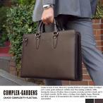 青木鞄 本革ブリーフケース メンズ 2way A4 日本製 慧可 COMPLEX GARDENS