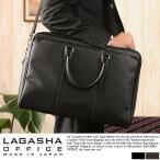 LAGASHA ビジネスバッグ ラガシャ メンズ B4 日本製 Quadro