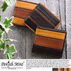 二つ折り財布 メンズ 小銭入れあり 本革 レザー Penysh Mint