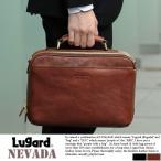 青木鞄 Lugard 本革ブリーフケース メンズ 日本製 B5 レザー 2way