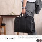 2層ビジネスバッグ メンズ 2way ナイロン B4 LINA GINO