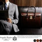 青木鞄 ビジネスバッグ 本革 メンズ 日本製 A4 30代 40代 威儀 COMPLEX GARDENS