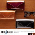 メガネケース おしゃれ 本革 BRIT HOUSE 日本製 コードバン 眼鏡ケース  馬革 収納 持ち運び