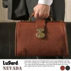 青木鞄 Lugard 本革ミニダレスバッグ メンズ 日本製 レザー 2way