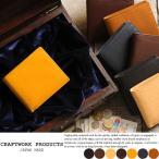 ミネルバボックス 二つ折り財布 メンズ 本革 日本製 CRAFTWORK PRODUCTS