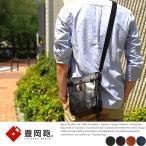 豊岡鞄 ミニショルダーバッグ メンズ 日本製 縦型 A5 PUコート帆布