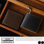 コードバン 純札 メンズ 日本製 二つ折り財布 小銭入れなし