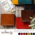 青木鞄 二つ折り財布 小銭入れあり メンズ 本革 la GALLERIA