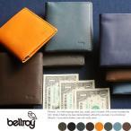 ベルロイ 財布 薄い 薄型 二つ折り 本革 レザー 小銭入れなし