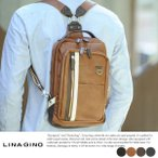 2wayリュック メンズ ボディバッグ 合成皮革 A4対応 LINA GINO MOKA 13-6057