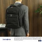 サムソナイト ビジネスリュック ラージ Samsonite MODERN UTILITY Double Shot Backpack 89574