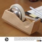 木製 テープカッター  おしゃれ セロテープ台 日本製 Craft Design Technology  大人 文房具 仕事