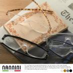 老眼鏡 おしゃれ メンズ 薄型 nannini シニアグラス 折りたたみ 薄い COMPACT GLASS2 スリム