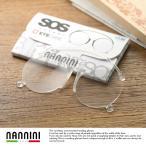 nannini 携帯 老眼鏡 ナンニーニ SOS 薄型 リーデンググラス メンズ 軽い おしゃれ コンパクト 小型