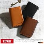 キーケース メンズ 本革 EDWIN 日本製 栃木レザー スマート メンズキーケース  小型 国産 鍵入れ