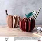 ペンスタンド かわいい Butler Verner Sails 知恵の実 ペン立て レザー アップル  リンゴ おしゃれ りんご おしゃれ ペンホルダー 林檎