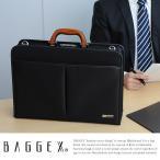 BAGGEX/ダレスバッグ/軽量/ナイロン/ビジネスバッグ