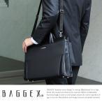 BAGGEX ビジネスバッグ メンズ ビジネスバッグ 豊岡鞄 A4 2way