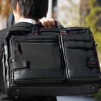 BAGGEX/ビジネスバッグ/メンズ/バッグ/出張/カバン/ノートPC
