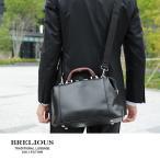 BROMPTON ミニダレスバッグ 豊岡鞄 B5 2way ビジネスバッグ ミニダレス