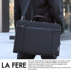 青木鞄 ソフトアタッシュケース ビジネス メンズ B4 軽量 LAFERE