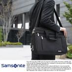 サムソナイト メンズ ビジネスバッグ ブリーフケース CLASSIC 2層 B4 丈夫 ナイロン Samsonite