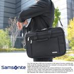 Samsonite/サムソナイト/ビジネスバッグ/CLASSIC/クラシック