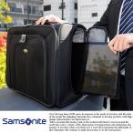 サムソナイト ビジネス キャリーバッグ MOBILE OFFICES 機内持ち込み キャリーケース B4 出張用 横型
