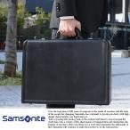 Samsonite/サムソナイト/アタッシュケース/ビジネス/本革/レザー