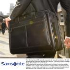 サムソナイト ビジネスバッグ 大容量 メンズ Samsonite ブリーフケース 本革 B4 ビジネス バッグ 2way