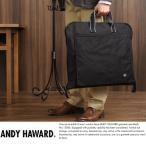 ANDY HAWARD 三つ折りガーメントバッグ メンズ ガーメントケース スーツバッグ