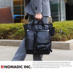 NOMADIC ノーマディック 防水3wayビジネストートバッグ メンズ A4 ターポリン HM-02