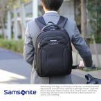 ビジネスリュック メンズ サムソナイト ビジネスバッグ スリム XENON3 スリム ビジネス リュック A4