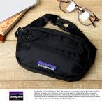 ウエストポーチ メンズ 軽量 かっこいい patagonia ボディバッグ パタゴニア ULTRALIGHT  1L ブラック  シンプル おしゃれ 黒