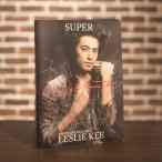 【販売店限定】SUPER YOHJI YAMAMOTO VOL.3