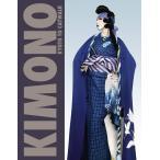 KIMONO: KYOTO TO CATWALK    V&A Museum 日本の着物:京都からキャットウォークへ 展示図録