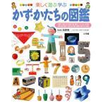 Yahoo!TSUTAYA TOKYO ROPPONGIヤフー店小学館の図鑑 プレNEO かず・かたちの図鑑