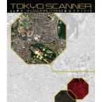 【Blu-ray】TOKYO SCANNER