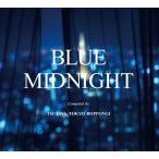 【TSUTAYA TOKYO ROPPONGIオリジナルCD】BLUE MIDNIGHT