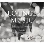【TSUTAYA TOKYO ROPPONGIオリジナルCD】LOUNGE MUSIC Reminiscence III