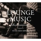 【TSUTAYA TOKYO ROPPONGIオリジナルCD】LOUNGE MUSIC Reminiscence