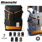 ショッピングビアンキ [公式] ビアンキ フラップバックパック リュック バッグ メンズ レディース Bianchi NBTC-37 母の日 父の日
